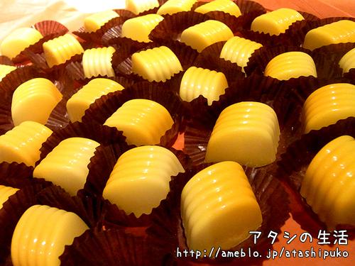 ハチミツレモンのショコラ