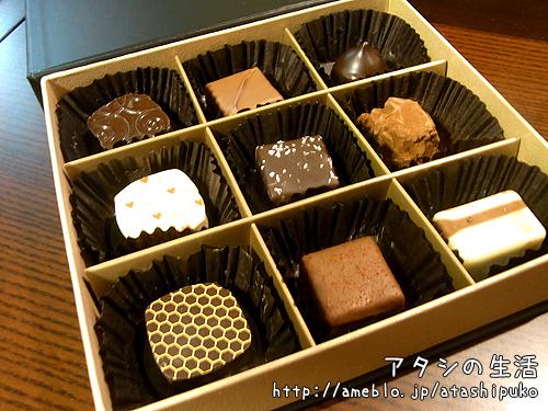 お土産のショコラ