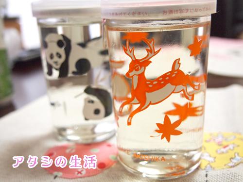 カワイイワンカップ日本酒!バンビとパンダ