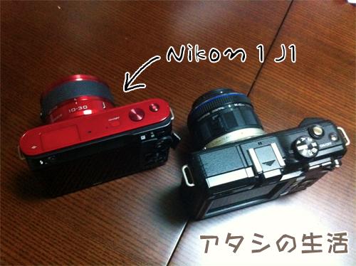 Nikon 1 J1とPEN Lite E-PL1s比較