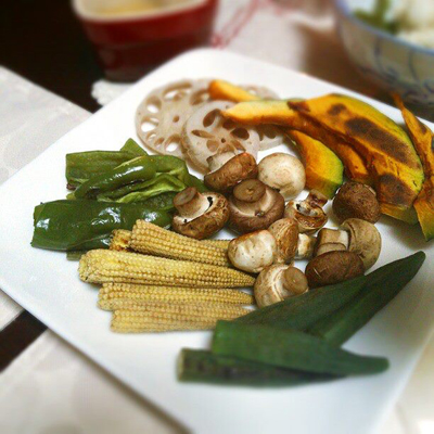 シアワセの焼き野菜