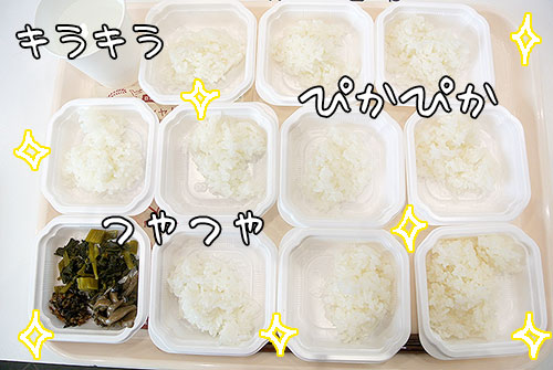 食べ比べ☆