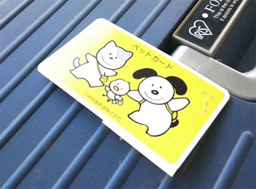 ペットカード