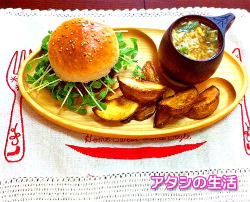 おうちでハンバーガーランチ