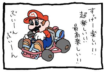 マリオカートならずリアルカート!初カートしてきた!!ぶいぶい☆