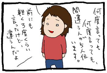 帰省しなきゃね。。。大阪じゃなくて福岡なんだけどもさ。
