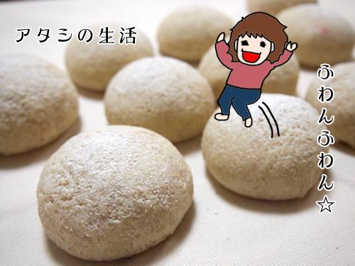 ぷーこの白パン