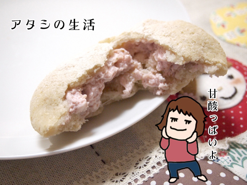 ストロベリークリームチーズパン