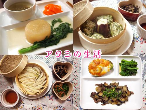 ダイエット料理1