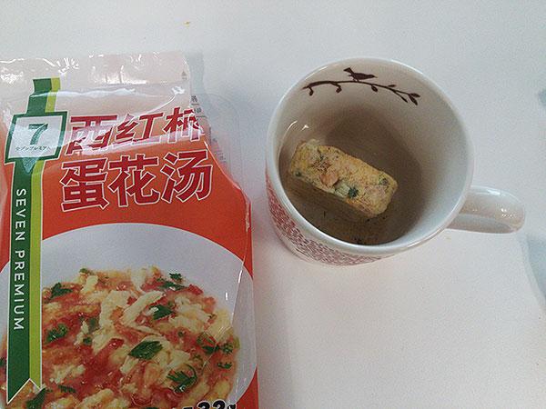 フリーズドライトマトスープ