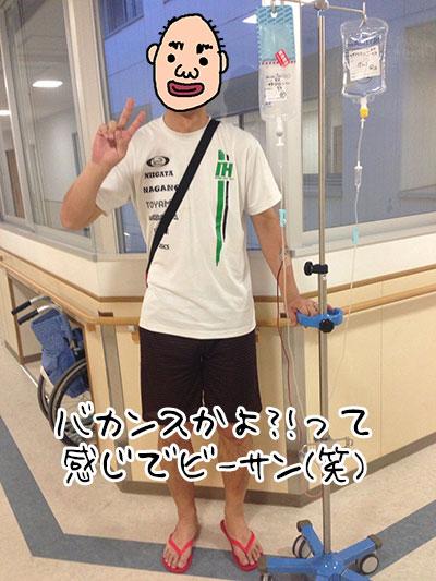 旦那氏入院中につきブログ更新