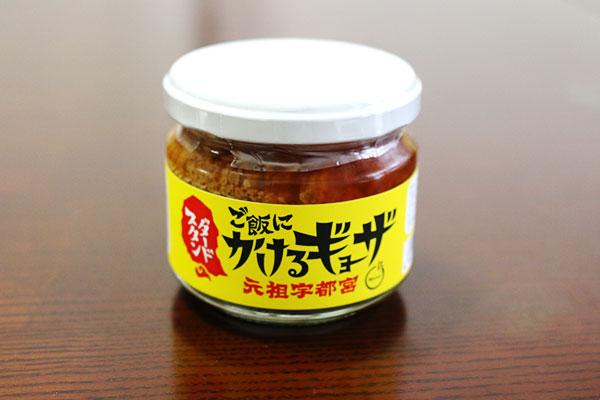 ご飯と味噌汁だけ用意すれば餃子定食?!ご飯にかけるギョーザ!
