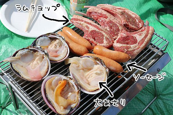 お肉も海鮮も豪華!