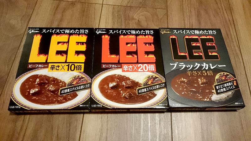 三種のLEE