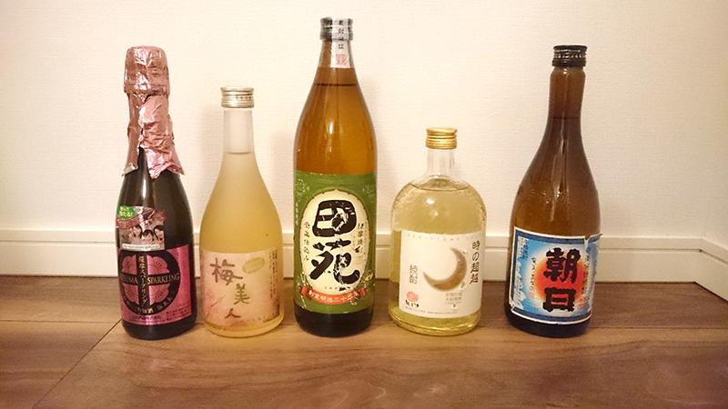 和酒のセット