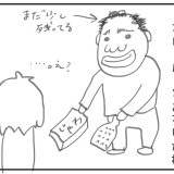 20161003_001