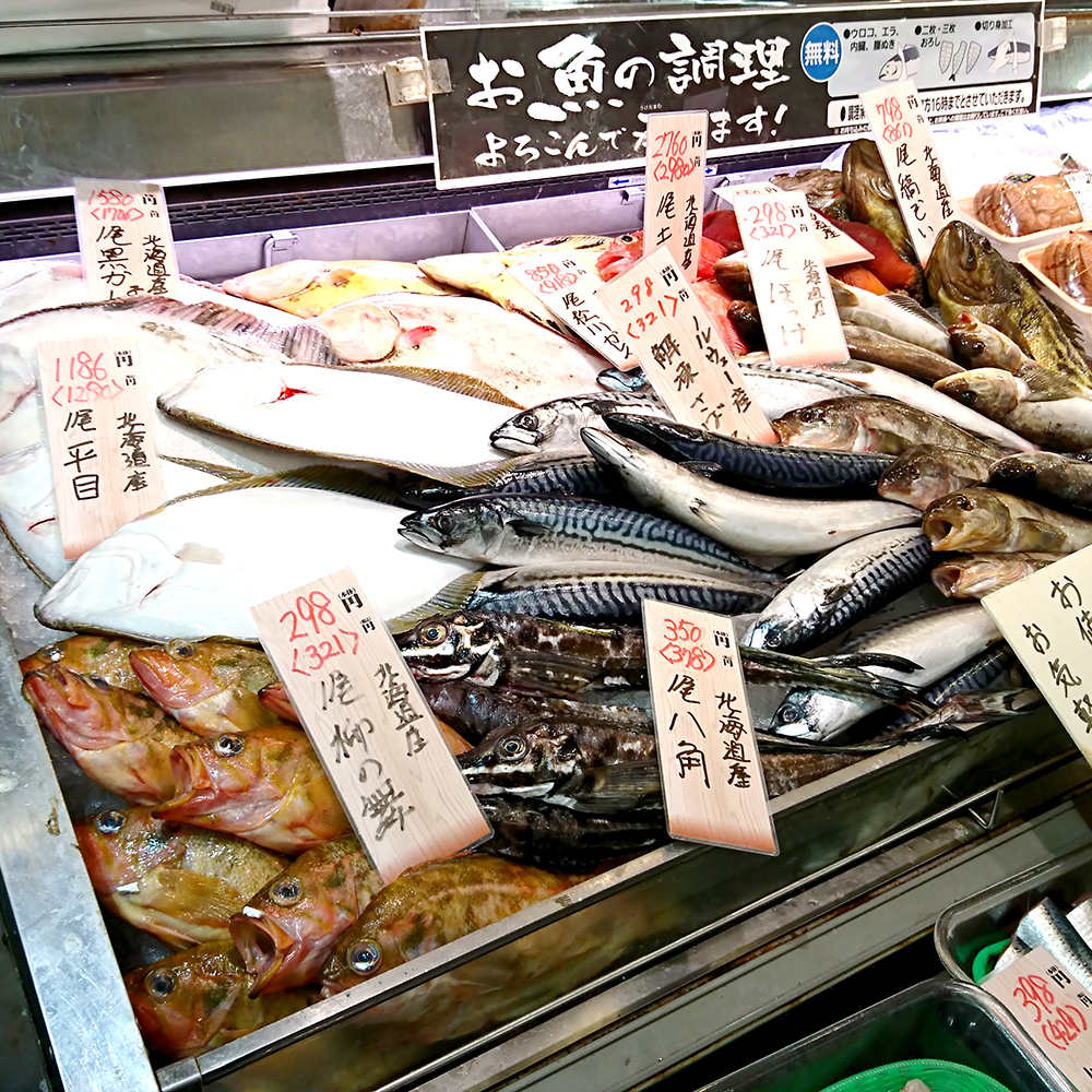 北海道の魚売り場