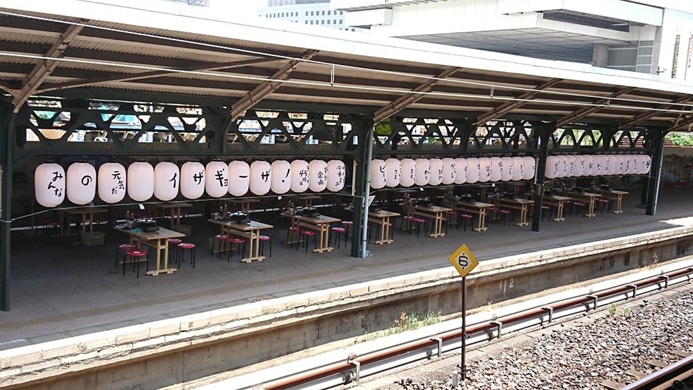 【追記あり】イザギョーザ!両国駅のホームで餃子を焼いて食べるのサイコー!