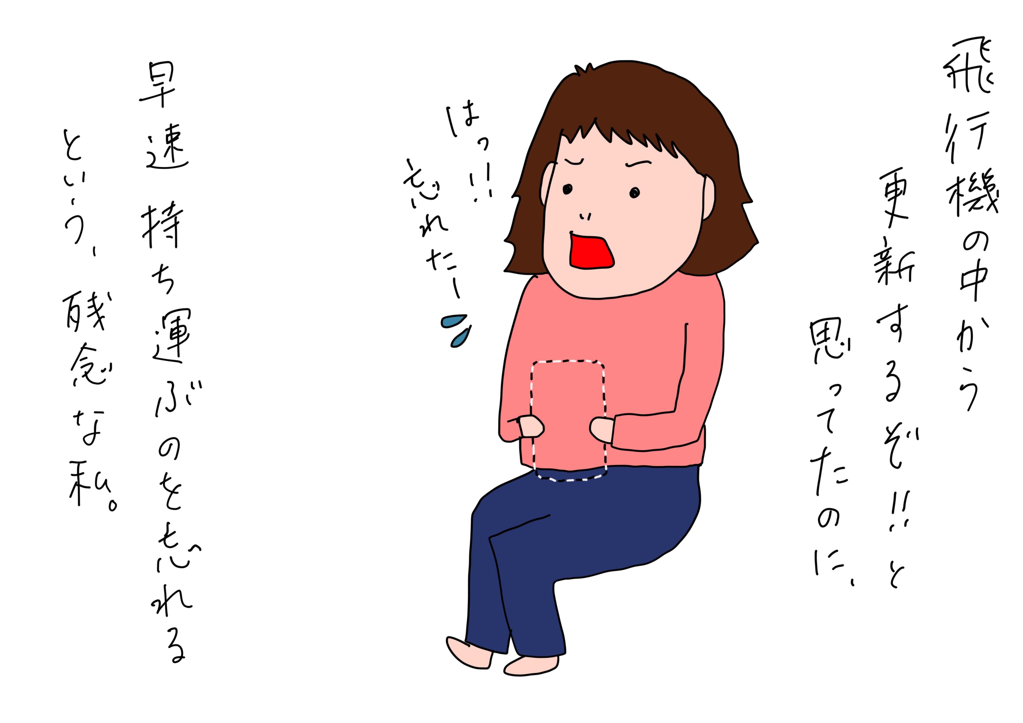 週末に福岡へトンボ帰り。思いの外近かった。